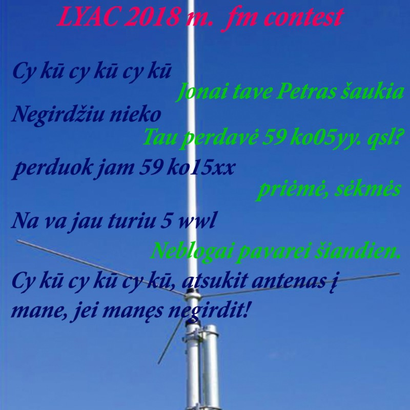 lyac2018